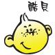 酷贝logo