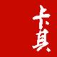 卡其仑其logo