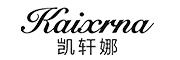 凯轩娜logo