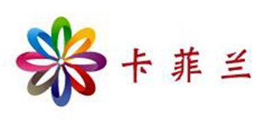 卡菲兰logo
