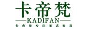 卡帝梵logo