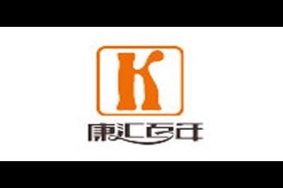 康汇百年logo