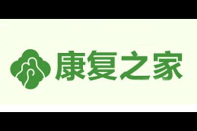 康复之家医疗器械logo