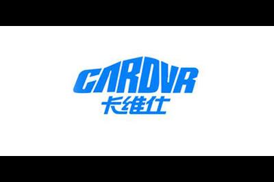 卡维仕logo