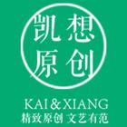 凯想logo