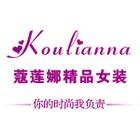 蔻莲娜logo
