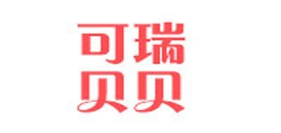 可瑞贝贝logo