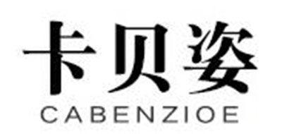 卡贝姿logo