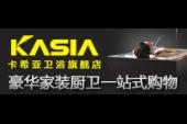 卡希亚logo