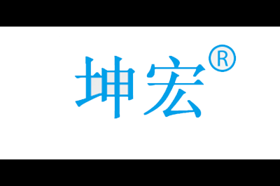 坤宏logo