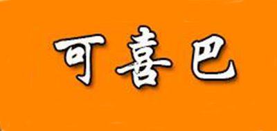 可喜巴logo