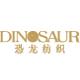 恐龙纺织家居logo