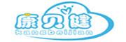 康贝健logo
