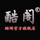 酷阁logo