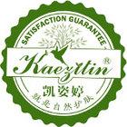 凯姿婷logo