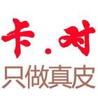 卡对logo