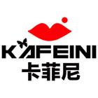 卡菲尼logo