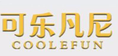 可乐凡尼logo