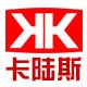 卡陆斯logo