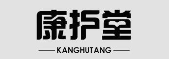 康护堂logo