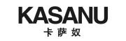 卡萨奴logo