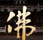 卡蒂源logo