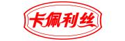 卡佩利丝logo
