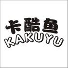 卡酷鱼logo