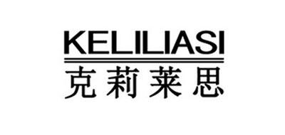 克莉莱思logo