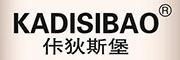 佧狄斯堡logo