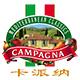 卡派纳logo