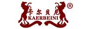 卡尔贝尼logo