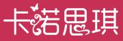 卡诺思琪logo