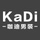 咖迪男装logo