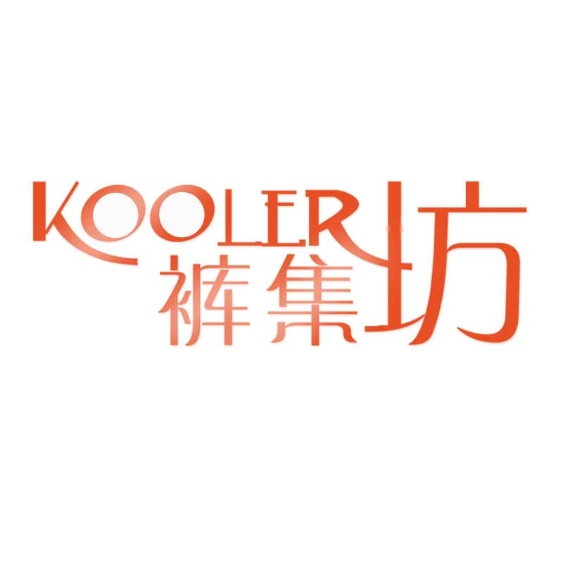 裤集坊logo