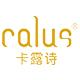 卡露诗logo