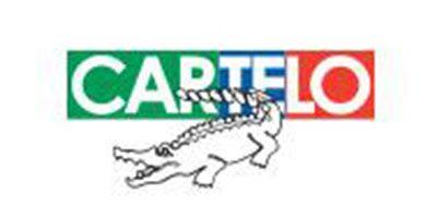 卡帝乐鳄鱼鞋类logo