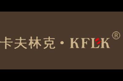 卡夫林克logo