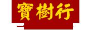 凯宝利logo