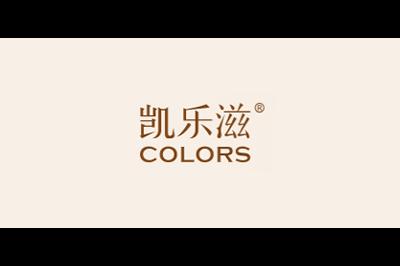 凯乐滋logo
