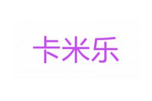 卡米乐logo