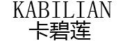 卡碧莲logo