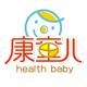 康童儿logo