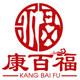 康百福logo