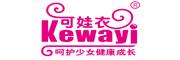 可娃衣logo