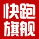 快跑logo