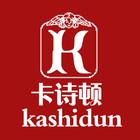 卡诗顿logo