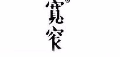 宽窄logo