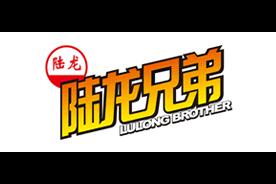 陆龙兄弟logo
