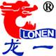 龙一logo